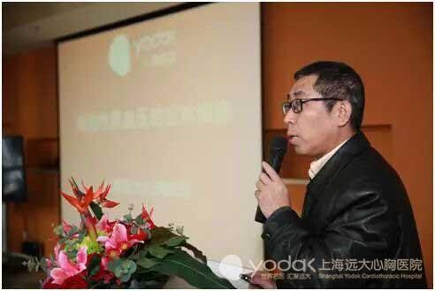 孟庆智主任分享:《难治性高血压的治疗》