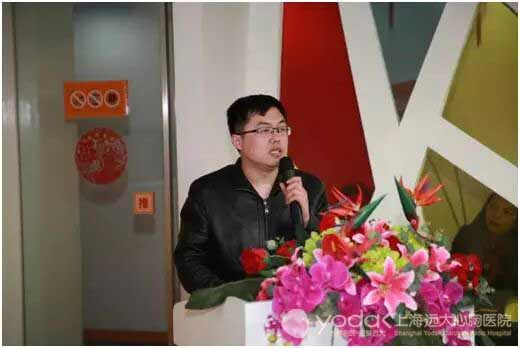 赵培欣主任分享:《ACS治疗进展》及《老年人血脂异常的诊疗》
