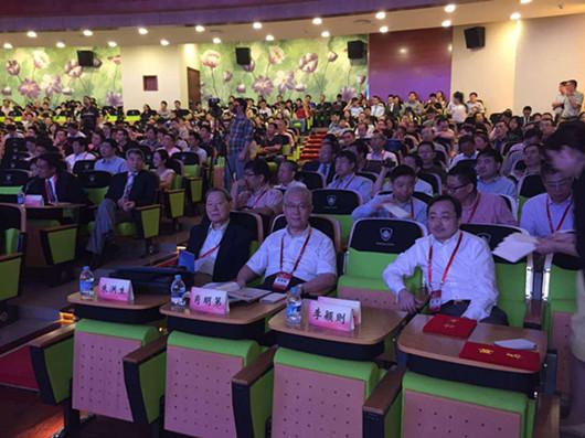 上海心血管外科论坛1